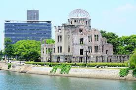Hiroshima Peace Memorial 1